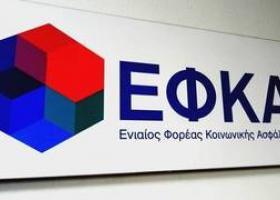 ΕΦΚΑ: Αρχίζουν οι αιτήσεις για την κατασκηνωτική περίοδο 2018 - Κεντρική Εικόνα