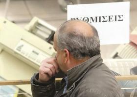 ΑΑΔΕ: Χρεωστικά σημειώματα σε 71.000 φορολογούμενους για αναδρομικά που δεν δηλώθηκαν - Κεντρική Εικόνα