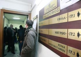 Εφορία: «Έξυπνους» και αιφνιδιαστικούς ελέγχους δρομολογεί η ΑΑΔΕ - Κεντρική Εικόνα