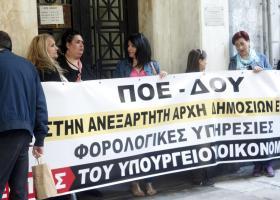 Οι Εφοριακοί διαμαρτύρονται με πανό που κρέμασαν πανό στο Υπουργείο Οικονομικών - Κεντρική Εικόνα