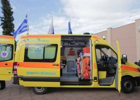 ΙΣΝ: Ενίσχυση του ΕΚΑΒ και πέντε νοσοκομείων σε όλη την Ελλάδα - Κεντρική Εικόνα