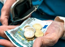 Ποιοι δικαιούνται το τελευταίο ΕΚΑΣ των 12 ευρώ - Κεντρική Εικόνα