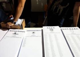 Ποιοι δικαιούνται άδεια μετ' αποδοχών για να ψηφίσουν - Κεντρική Εικόνα