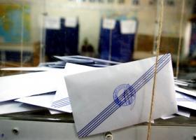 Πόσες βουλευτικές έδρες βγάζει κάθε Περιφέρεια  - Κεντρική Εικόνα