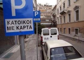 Ο Μπουτάρης βάζει σύστημα ελεγχόμενης στάθμευσης - Πόσο θα κοστίζει - Κεντρική Εικόνα