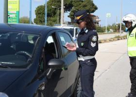 Όχι μία, όχι δύο, αλλά ολόκληρο βουνό από κλήσεις βρήκε οδηγός στη Θεσσαλονίκη (pics) - Κεντρική Εικόνα