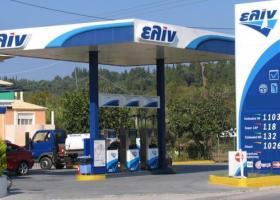 ΕΛΙΝΟΙΛ: Αύξηση τζίρου κατά 61% - Κεντρική Εικόνα