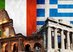 Από Ιταλία προέρχεται το 5% των ξένων επενδύσεων στην Ελλάδα - Κεντρική Εικόνα