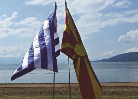 Πραγματοποιήθηκε στα Σκόπια η πρώτη συνάντηση της Διεθνούς Ομάδας Εμπειρογνωμόνων - Κεντρική Εικόνα