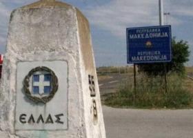 DW: Απαιτούνται μέτρα οικοδόμησης εμπιστοσύνης ανάμεσα σε Ελλάδα και ΠΓΔΜ  - Κεντρική Εικόνα