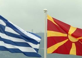 Εγκρίθηκε η διάνοιξη νέας συνοριακής διάβασης μεταξύ Ελλάδας - ΠΓΔΜ στον δήμο Πρεσπών - Κεντρική Εικόνα