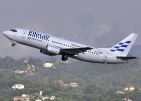 Μνημόνιο συνεργασίας Ellinair και Aeroflot - Κεντρική Εικόνα