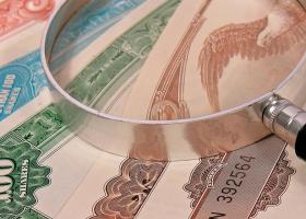 Με «κούρεμα» η αποδοχή των ομολόγων ως ενέχυρα από την ΕΚΤ - Κεντρική Εικόνα