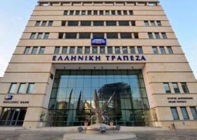 Ελληνική Τράπεζα: Στα €320 εκατ. τα κέρδη μετά τη φορολογία το 2018 - Κεντρική Εικόνα