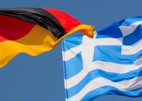 Νέο διοικητικό συμβούλιο στο Ελληνογερμανικό Επιμελητήριο - Κεντρική Εικόνα