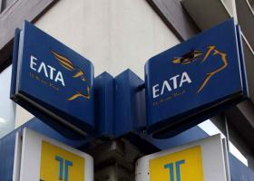 ΕΛΤΑ: Αλλάζουν οι χρεώσεις - Τι θα ισχύσει για τις χώρες εκτός Ευρωπαϊκής Ένωσης - Κεντρική Εικόνα