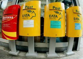Τα ΕΛΤΑ καταγγέλλουν παράνομη χρήση της επωνυμίους τους σε ηλεκτρονικά μηνύματα - Κεντρική Εικόνα