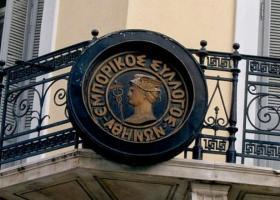 Ίδιους κανόνες προστασίας της α' κατοικίας για όλους τους Έλληνες, ζητεί ο Εμπορικός Σύλλογος Αθηνών - Κεντρική Εικόνα