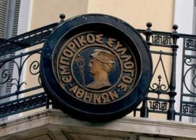 Εμπορικός Σύλλογος Αθηνών: Αφουγκραστείτε, αγκαλιάστε και στηρίξτε την αγορά - Κεντρική Εικόνα