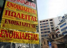 Κορωνοϊός: Τι αλλαγές φέρνουν για τα ενοίκια τα μέτρα της κυβέρνησης - Κεντρική Εικόνα