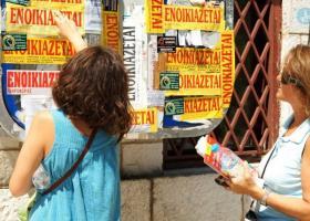 Κορωνοϊός: Έκπτωση 40% και για τα ενοίκια των φοιτητών - Ποιοι είναι οι δικαιούχοι - Κεντρική Εικόνα