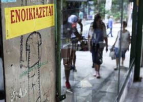 Μειωμένα ενοίκια: Πληρώνονται σήμερα οι αποζημιώσεις Νοεμβρίου στους ιδιοκτήτες - Κεντρική Εικόνα