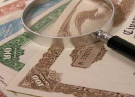 ΟΔΔΗΧ: Νέα δημοπρασία εντόκων ενός έτους 625 εκατ. ευρώ - Κεντρική Εικόνα