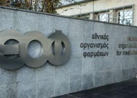 O ΕΟΦ ανακαλεί 31 καλλυντικά προϊόντα - Ολα τα ονόματα - Κεντρική Εικόνα