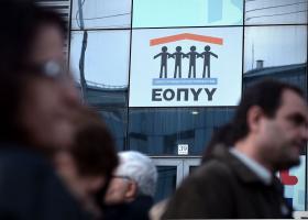 «Ασφυξία» στον ΕΟΠΥΥ λόγω 2,4 δισ ευρώ χρεών των ασφαλιστικών ταμείων - Κεντρική Εικόνα