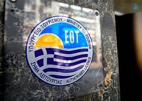 ΕΟΤ: Ταξιδιωτικές εκπομπές σε Γαλλία και Εσθονία προβάλλουν την Ελλάδα - Κεντρική Εικόνα
