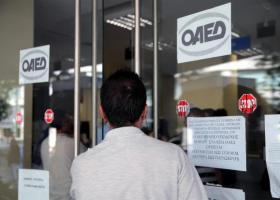 Επίδομα 400 ευρώ: Πότε και πώς θα γίνουν οι αιτήσεις από μακροχρόνια ανέργους - Κεντρική Εικόνα