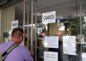 Επίδομα ανεργίας: Ποιοι θα λάβουν έως 800 ευρώ επιπλέον και πότε - Κεντρική Εικόνα