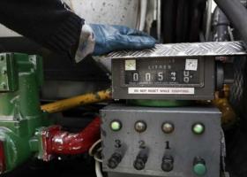 Επίδομα θέρμανσης: Ανοίγει η εφαρμογή, αλλά με άσχημα νέα για τους δικαιούχους - Κεντρική Εικόνα