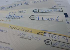 Μείωση των ακάλυπτων επιταγών - Κεντρική Εικόνα