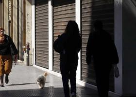 Επίδομα 800 ευρώ: Πόσα θα πάρουν και πότε οι εργαζόμενοι σε αναστολή - Κεντρική Εικόνα