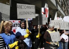 Καθαρίστριες των νοσοκομείων διαδήλωσαν για σταθερή εργασία (videos)  - Κεντρική Εικόνα