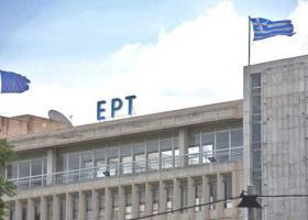 Πότε «μετακομίζει» στο Ραδιομέγαρο η νέα διοίκηση της ΕΡΤ - Κεντρική Εικόνα