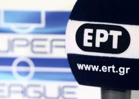 «Έφυγε» απροσδόκητα η δημοσιογράφος της ΕΡΤ Σ. Αρβανιτίδου (Photo) - Κεντρική Εικόνα