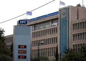 Αποκαθίσταται σταδιακά το σήμα της ΕΡΤ  - Κεντρική Εικόνα