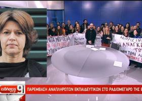 Yπεύθυνη ρεπορτάζ ΕΡΤ: «Τα περί λογοκρισίας μου είναι ξένα» - Κεντρική Εικόνα