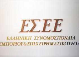 Παράταση ζητά η ΕΣΕΕ για την πληρωμή των υποχρεώσεων των επιχειρήσεων - Κεντρική Εικόνα