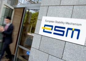 Handelsblatt: Σχέδια για ελάφρυνση χρέους με ρήτρα ανάπτυξης υπέβαλαν ESΜ, Γαλλία - Κεντρική Εικόνα