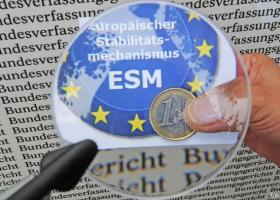 Εγκρίθηκε η εκταμίευση του 1 δισ. ευρώ - Κεντρική Εικόνα