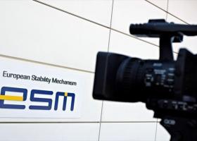 Εκταμιεύτηκε η δόση των 644 εκατ. ευρώ στην Ελλάδα από τον ESM - Κεντρική Εικόνα