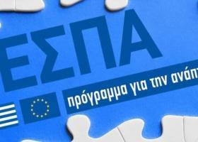 Επιδότηση έως 12.000 ευρώ για μετατροπή του κινητήρα επαγγελματικών οχημάτων - Κεντρική Εικόνα