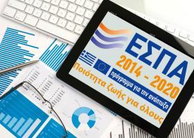 ΕΣΠΑ: Τα 100 επαγγέλματα που μπορούν να πάρουν επιδότηση - Κεντρική Εικόνα