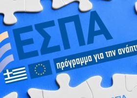 Δώδεκα μεγάλα αποχετευτικά έργα στο νέο ΕΣΠΑ με απόφαση της Περιφ. Κεντρ. Μακεδονίας - Κεντρική Εικόνα
