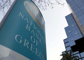 Την έκδοση 3ετούς καλυμμένου ομολόγου εξετάζει η Εθνική Τράπεζα - Κεντρική Εικόνα
