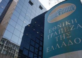 ΕΤΕ: Με ποσοστό άνω του 5% η BlackRock - Κεντρική Εικόνα