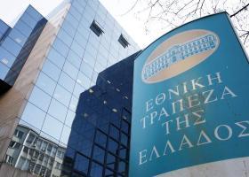 Μιχαηλίδης (ΕΤΕ): Απαραίτητος ο μετασχηματισμός στις ελληνικές τράπεζες - Κεντρική Εικόνα